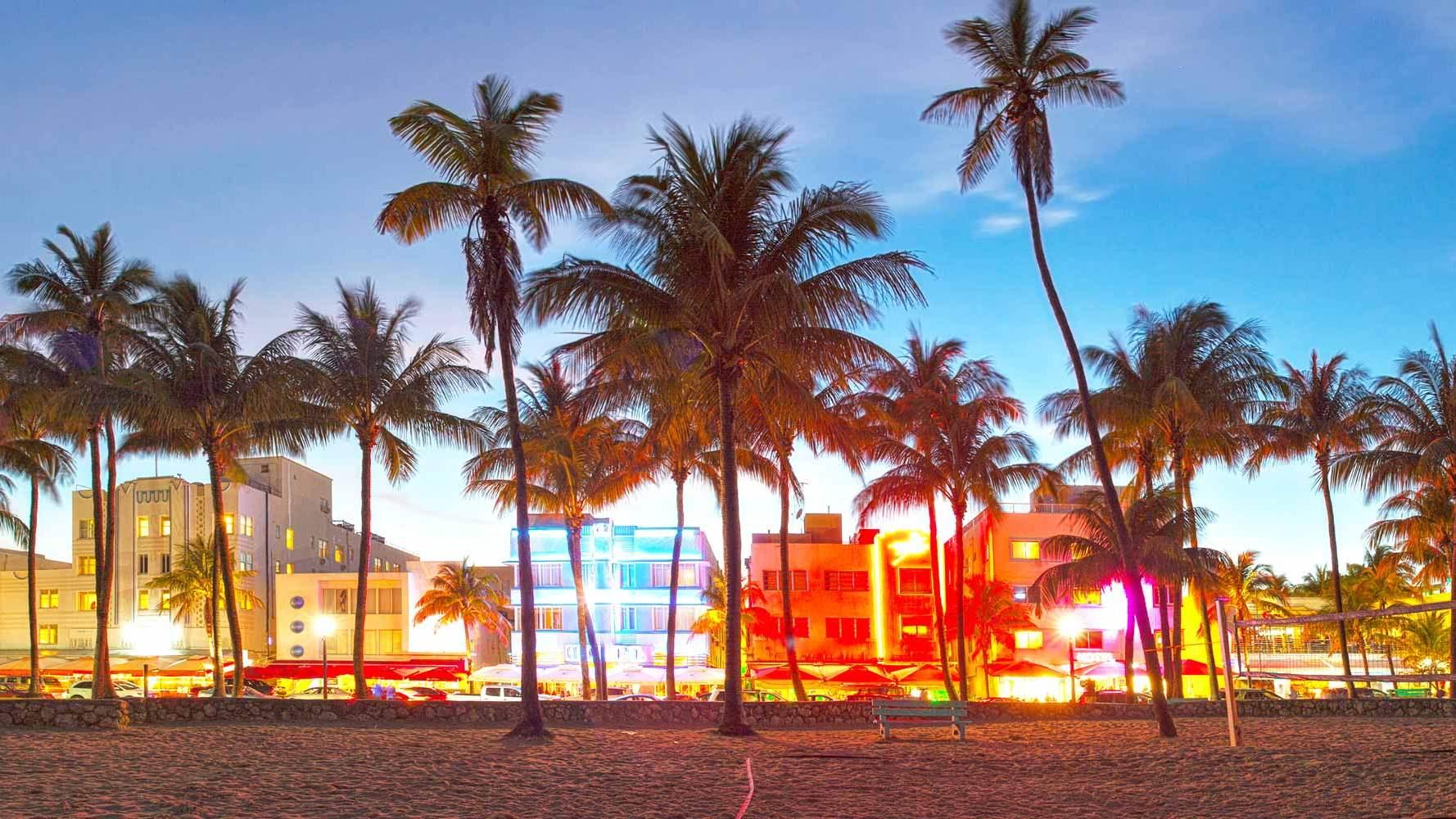 Отдых на пляже или дополнительные экскурсии